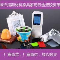 3nh三恩驰油墨涂料印刷NS810分光色差仪塑料金属分光测色仪