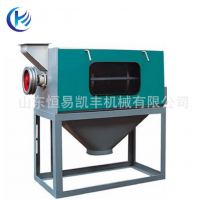 恒易凯丰 物料分级筛面粉机械活性炭筛分设备分粮食加工设备
