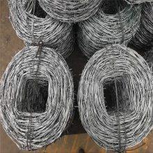 刺绳护栏 镀锌刀片刺绳 镀锌刺丝