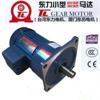 厦门东历电机PF32-0750-75S3立式三相异步电动机4级减速电机YS750W-4P