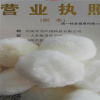 纤维球滤料 ,除氧剂水过滤 , 10-20 空气净化化工专用希尧供应