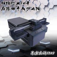 内蒙古玻璃移门理光UV万能平板打印机