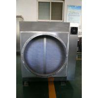 石家庄UV废气处理设备厂家