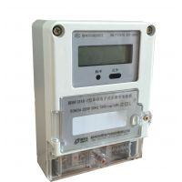 河南郑州单相智能电能表厂家(三晖DDSF1316-Z型单相电子式多费率电能表)