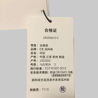 服装吊牌印刷厂家 铜版纸白卡紙牛皮纸吊牌定制 男女装箱包标签