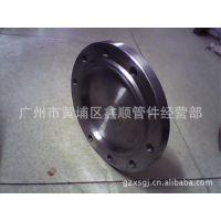 供应江苏上海美标 ASTM A105N Q235B合金钢异型法兰盖