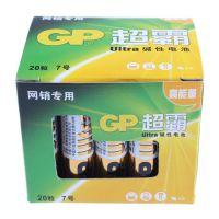 供应正品GP超霸碱性电池 7号20粒盒装
