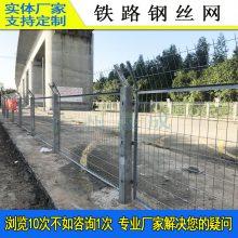 海南机场围栏网 路侧防护栅栏厂家 三亚铁路边框围网定做