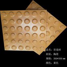 广西盲道砖行业具有竞争力的公司-众光盲道砖公司