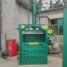 皮革废料立式打包机 富兴牌垃圾药材大型液压打捆机价格