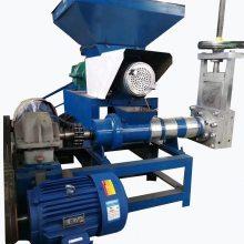 供应塑料上下造粒机型号 致富机械颗粒机 废旧塑料颗粒机商机