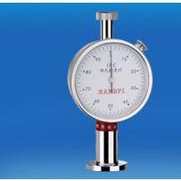 金洋万达/WD66-LX-C 微孔材料硬度计