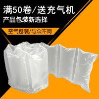 国之工匠厂家直销HDPE材料电子产品易碎包装气泡袋机充气袋500m