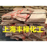 常年批发丁腈橡胶N220S(可零出)