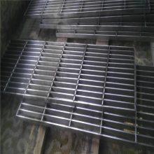 钢格板厂家 现货楼梯踏步板 复合式格栅板规格