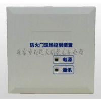 中西防火门监控模块 型号:HGKZ-K2库号:M406940