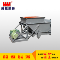 河南威猛 K型往复式给料机 自动送煤机 矿山给煤机 适用于矿山、矿井、选煤厂、中转站、输煤车间、港