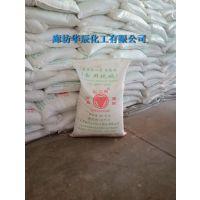 固安碳酸钠纯碱✔河北红三角牌碳酸钠代理工厂