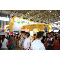 2018中国(武汉)国际农牧机械展览会
