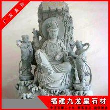 惠安石雕佛像厂家 花岗岩观音雕刻 大型寺庙佛像定做价格