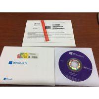 深圳金牌代理供应Microsoft Windows 10 正版操作系统