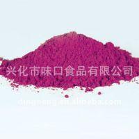 红甜菜粉 维生素A丰富 天然色素