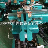 厂家直销UN-1KVA小型闪光对焊机
