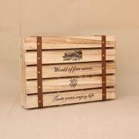 厂家定制 烤色桐木复古红酒箱 高档木盒 6支瓶红酒礼品盒