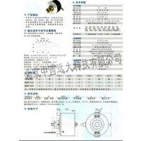 中西海德的编码器 型号:HD37-IHA6012-002G-3600BZ1-5L 库号M407354
