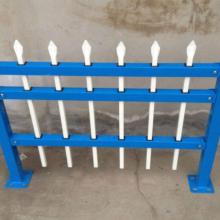 组装式围墙栏杆 小区围墙防护栏 尖头蓝白栏杆价格