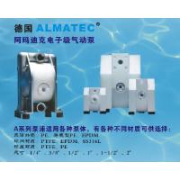 ALMATEC 电子气动泵