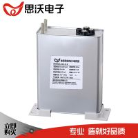 BKMJ0.415-5-3系列并联电容长方形思沃生产自愈防爆电力电容器