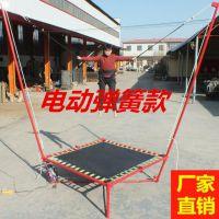 广场儿童小蹦极跳跳床 弹簧跳跳床方形蹦极热卖 弹簧款绕绳折叠蹦极设备厂家