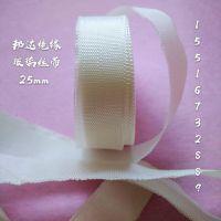 邦达绝缘25mm玻璃纤维带玻纤带耐高温玻璃纤维带中碱绝缘带