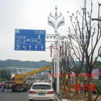 广万达供应led路灯 城市道路 专用led玉兰路灯 8-15M