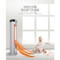 供应-三菱 冷暖 定频 柜机空调深圳三菱空调售后维修电话(厂家指定)