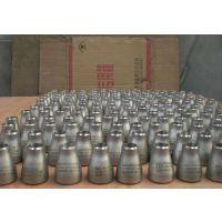 销售各种型号不锈钢异径管304不锈钢异径管