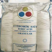 土耳其进口硼酸批发