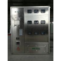 不锈钢金属室内外国网单相三相成套电表箱计量箱配电箱动力电控箱