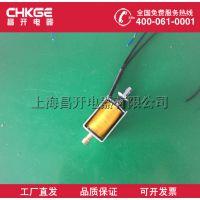 CD10-1分闸CD10-1合闸线圈 合闸线圈 电磁操作机构 昌开电器