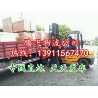 http://himg.china.cn/1/4_264_1018083_600_450.jpg