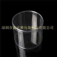 PVC包装管 环保透明食品包装圆管 pvc塑料圆筒