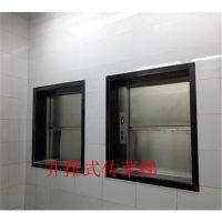 博兴县杂物电梯曳引式传菜电梯家用观光电梯品牌-山东欣达电梯有限公司