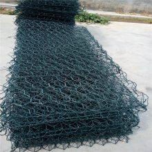 新疆格宾网 锌铝格宾网 地笼网厂家