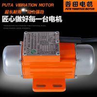 小型振动电机价格满足所有款式就在普田厂家