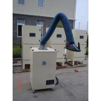 XD牌HEPA高效过滤移动焊烟除尘器