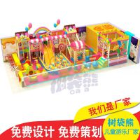 室内淘气堡厂家定做儿童乐园游乐设备游乐场设施早教亲子乐园
