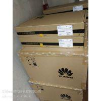 华为48口百兆企业级交换机 深圳代理商
