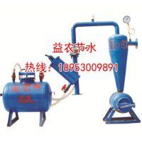 郓城益农节水灌溉科技有限公司