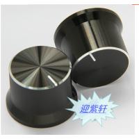 铝合金旋钮帽 编码器 波段开关铝合金旋钮直径26mm 高度18